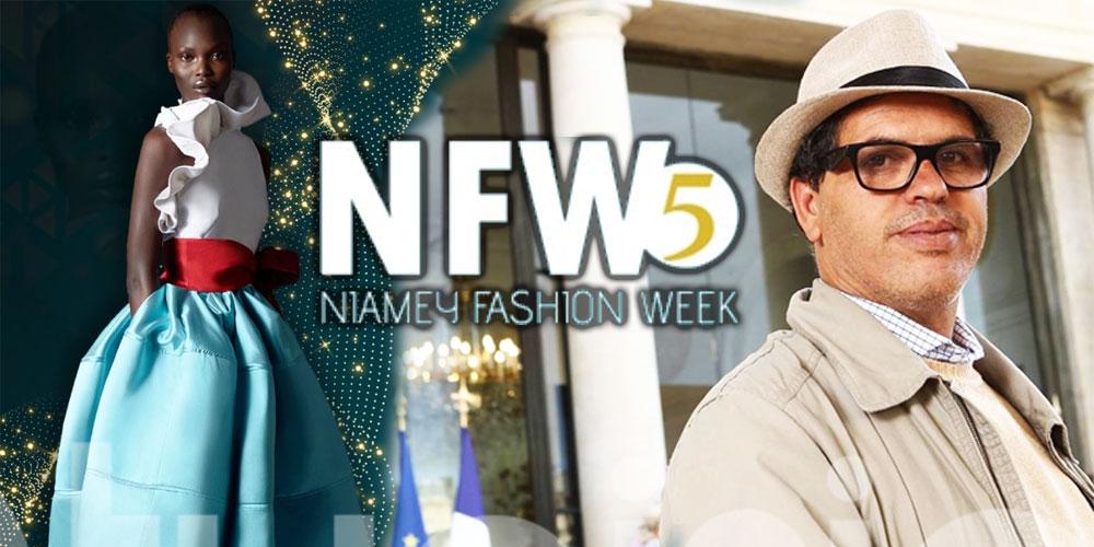 Fawzi Nawar fait voyager la haute couture tunisienne au Niger