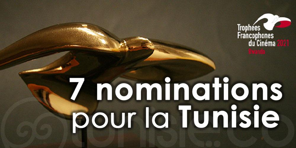 7 nominations pour la Tunisie aux Trophées Francophones du Cinéma 2021 prévus au Rwanda