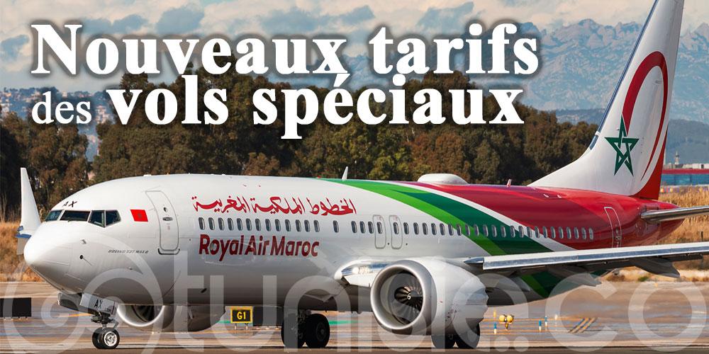 Voici les nouveaux tarifs des vols spéciaux de Royal Air Maroc