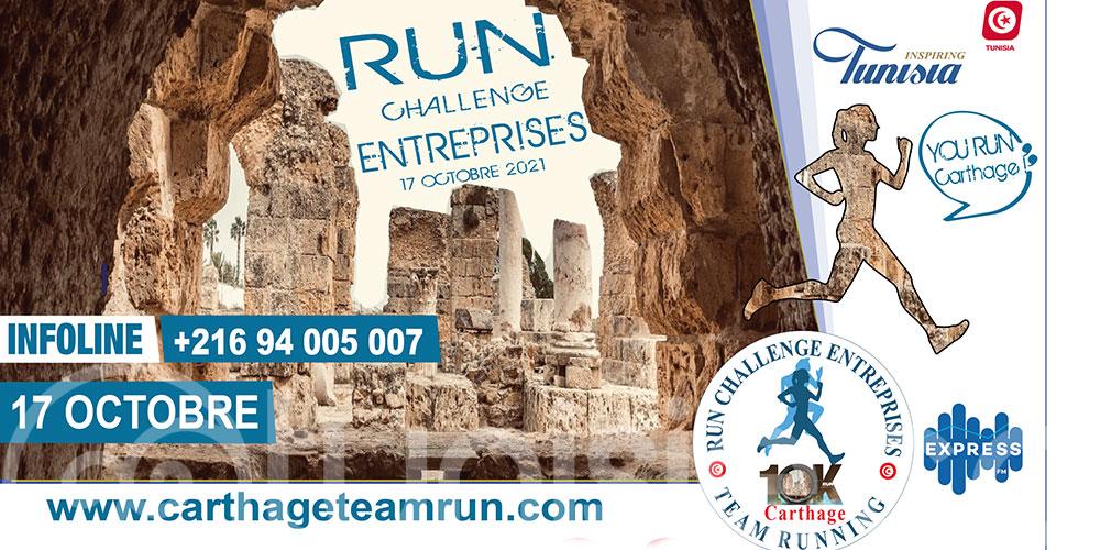 Carthage Challenge : Team Run 100% Enterprises!