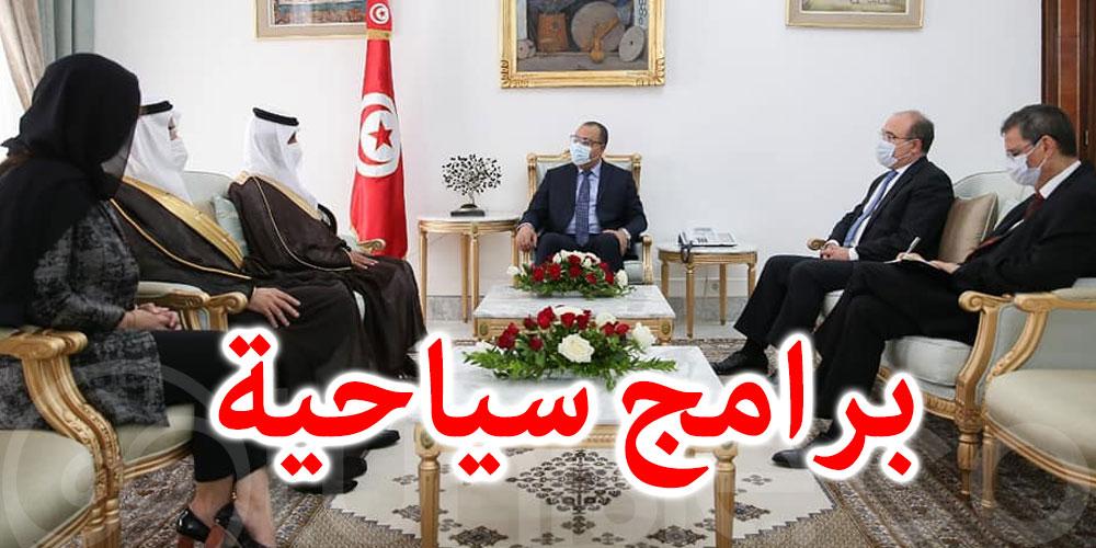 نحو وضع برامج سياحية مشتركة بين تونس والمملكة العربية السعودية