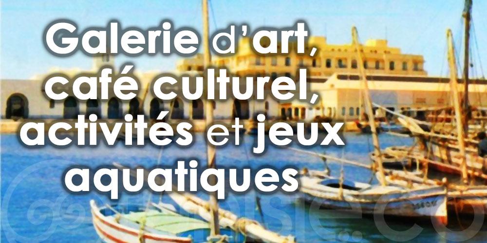 Galerie d'art, café culturel, activités et jeux aquatiques, l'espace culturel de Sfax bientôt relancé