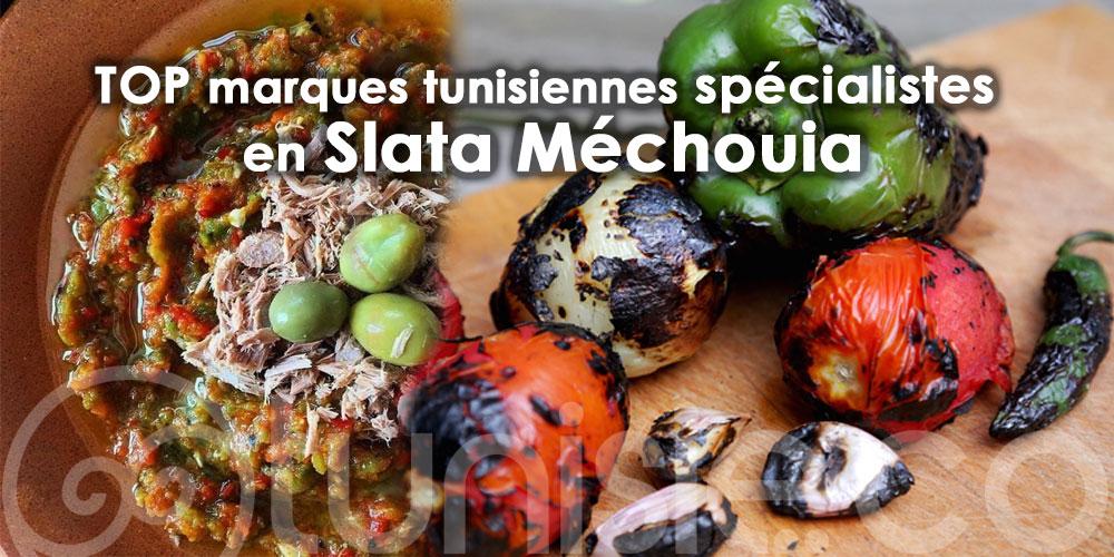 Piment piquant, tomate, et huile d'olive, TOP marques tunisiennes spécialistes en 'Salade Méchouia'