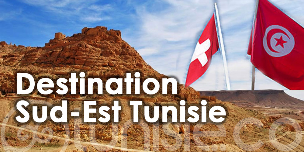 JTM 2021 : La Suisse s'engage en faveur du tourisme durable en Tunisie