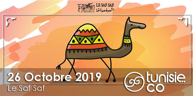 Safsaf Market : Le marché des artisans