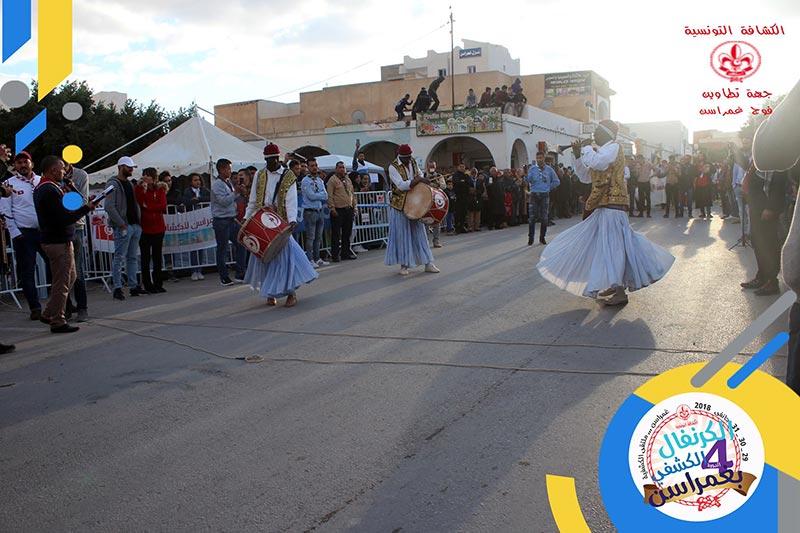 Une belle ambiance au 4ème Carnaval de Scoutisme à Ghomrassen du 29 au 30 janvier