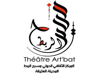 Théâtre Art'bat ouvre ces portes au cœur de la médina