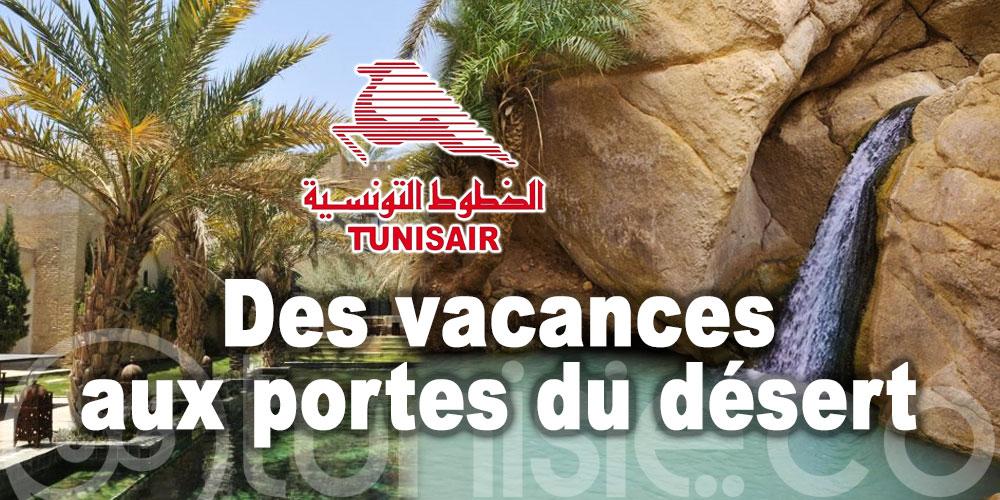 Tozeur, des vacances aux portes du désert avec Tunisair