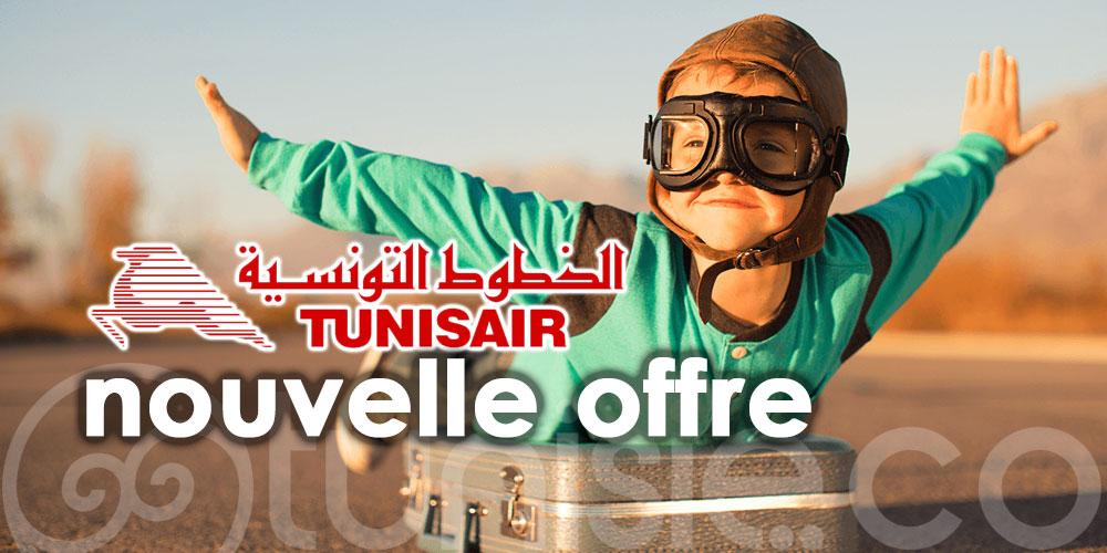 Du 1er au 31 décembre, bénéficiez de la nouvelle offre Tunisair