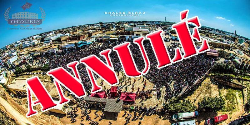 Prévu le 20 mars, la 5ème édition des journées Romaines d'El Jem est annulée