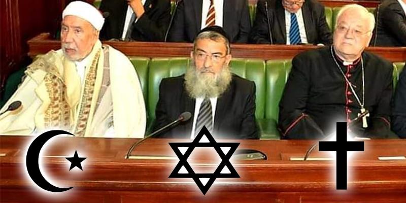 Qui sont les représentants des trois religions monothéistes en Tunisie ?
