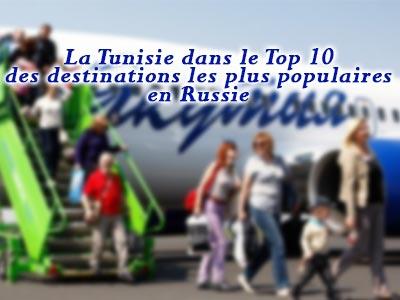 La Tunisie dans le Top 10 des destinations les plus populaires en Russie