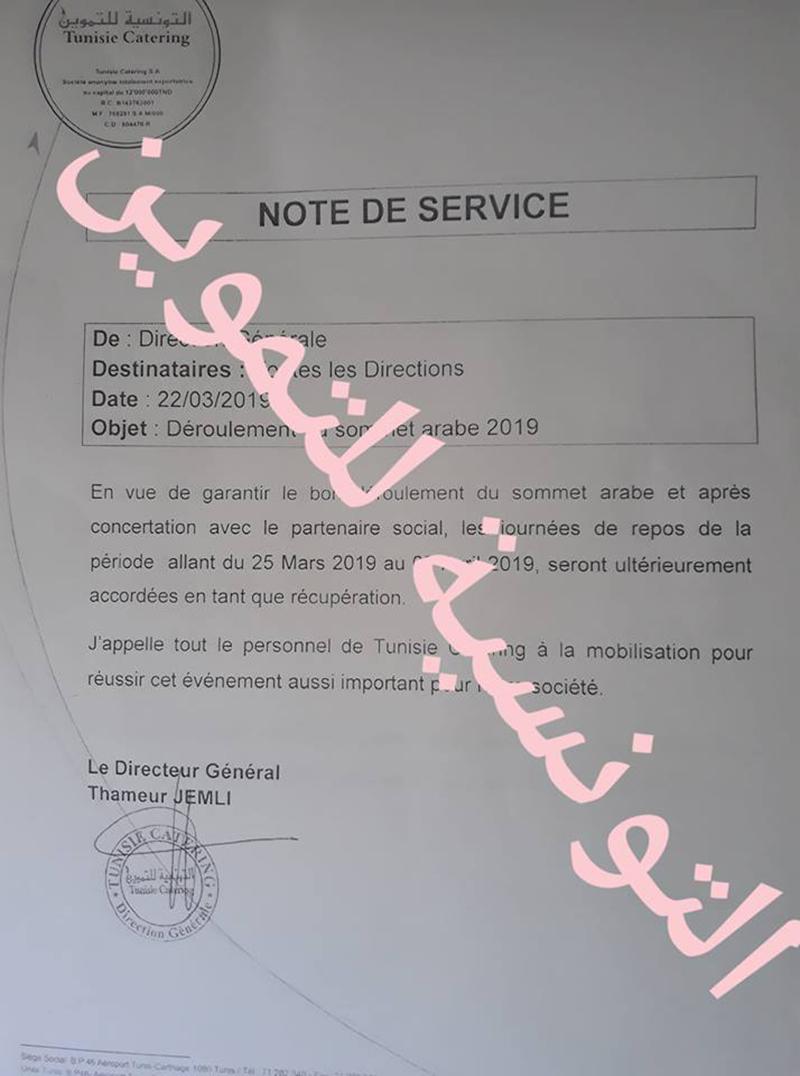 Tunisie-catering-250319-2.jpg