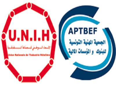 APTBEF-UNIH : oeuvrer ensemble pour la relance du secteur hôtelier