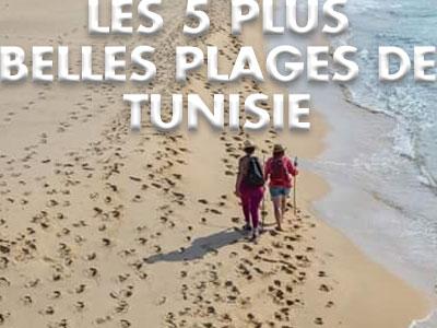 Les 5 plus belles plages de Tunisie