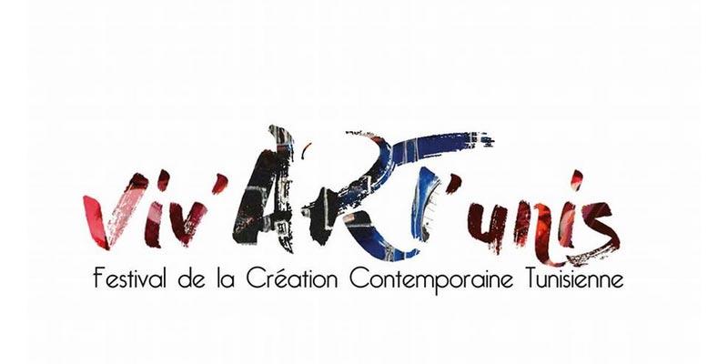 La Tunisie comme vous ne l'avez jamais vue par VIV'ART'UNIS à Paris