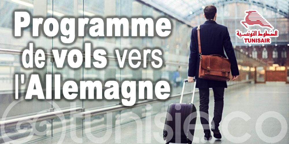 Tunisair met à jour son programme de vols vers l'Allemagne