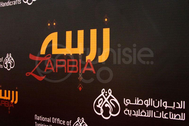 Zarbia2018-191218-004.jpg