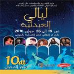 Programme de Layali Abdellia du 18 au 25 juin au Palais Abdellia