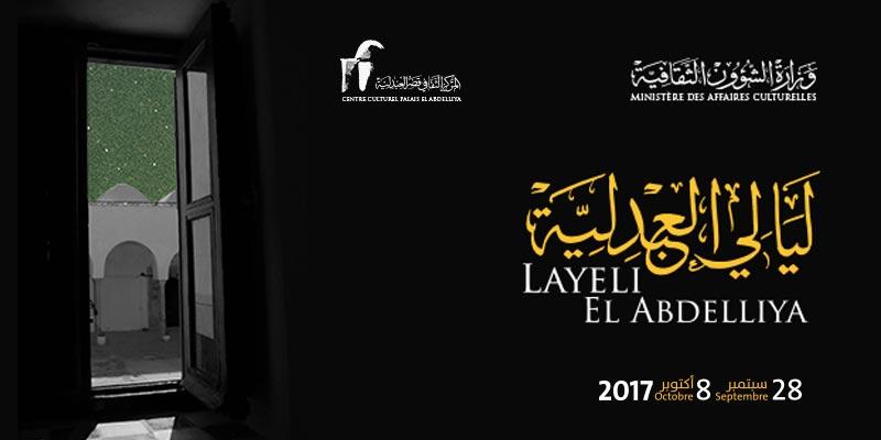En vidéo : Programmation de la 6ème édition de Layeli El Abdelliya du 28 septembre au 8 octobre