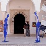 Palais Abdelliya à la Marsa