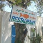 Le restaurant Chez Achour à Hammamet : une référence depuis 1961
