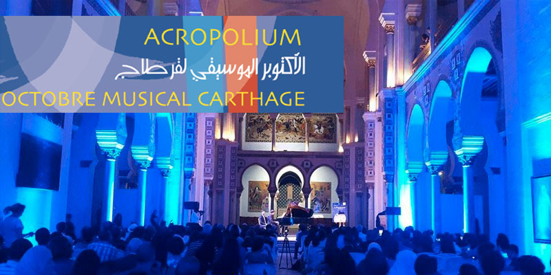 Exclusif : Programme de l'Octobre musical de Carthage 2018 du 12 au 31 octobre