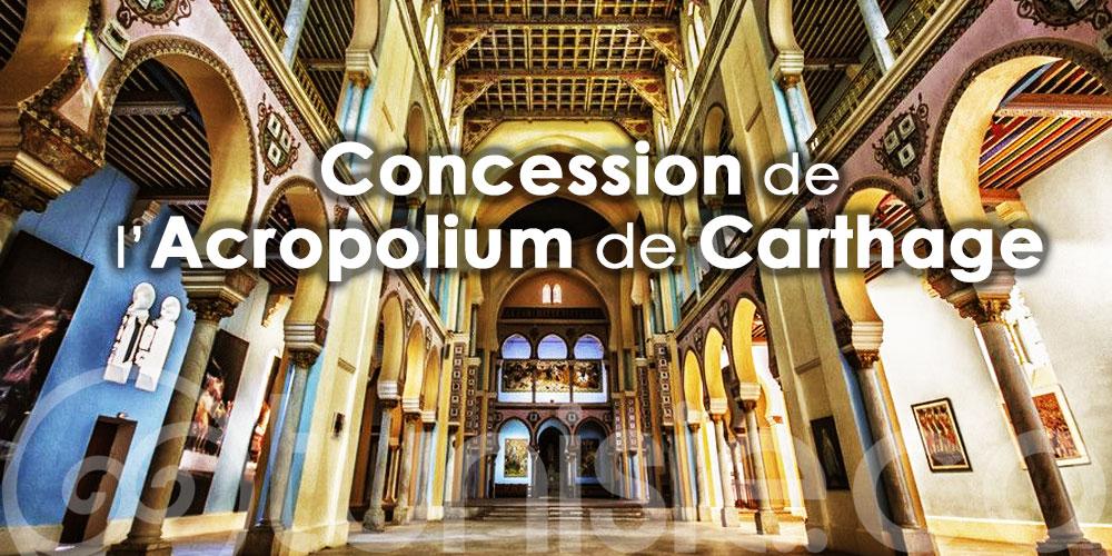 Concession de l'Acropolium de Carthage : Voici les détails