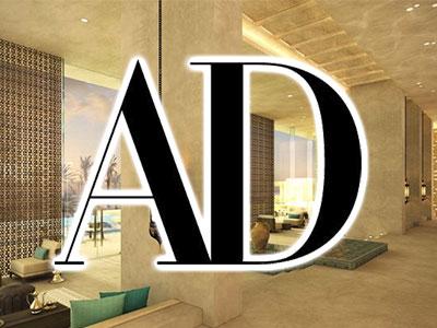Anantara Tozeur parmi les 21 meilleurs design d'hôtels attendus en 2019