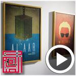 En vidéo : L'artiste égyptien Adam Abd el Ghafar présente l'expo 'Affiche Plaisir'