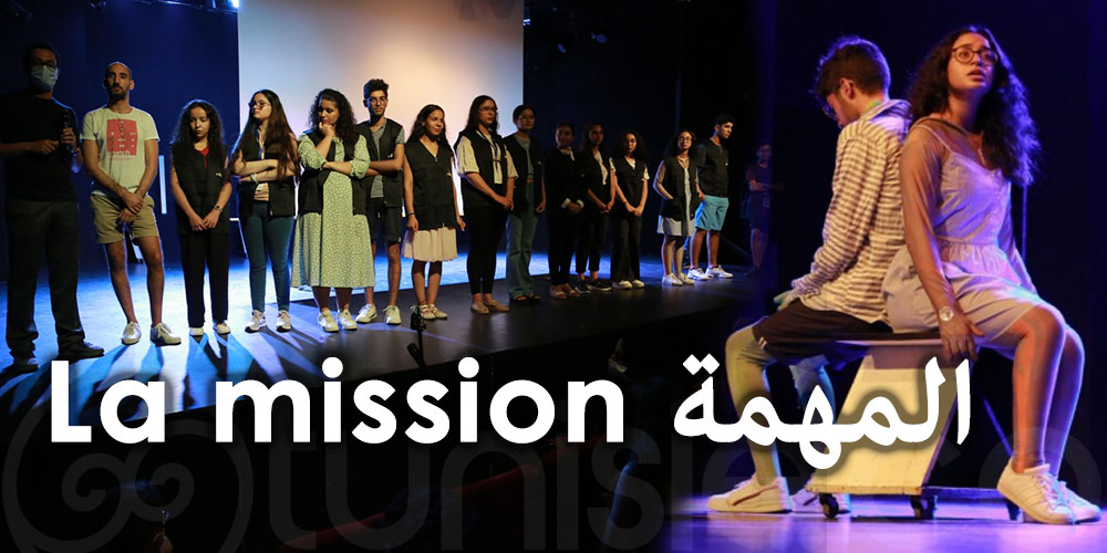 ''La mission المهمة'', la nouvelle pièce de théâtre réalisée par les adolescent.e.s de ADO+