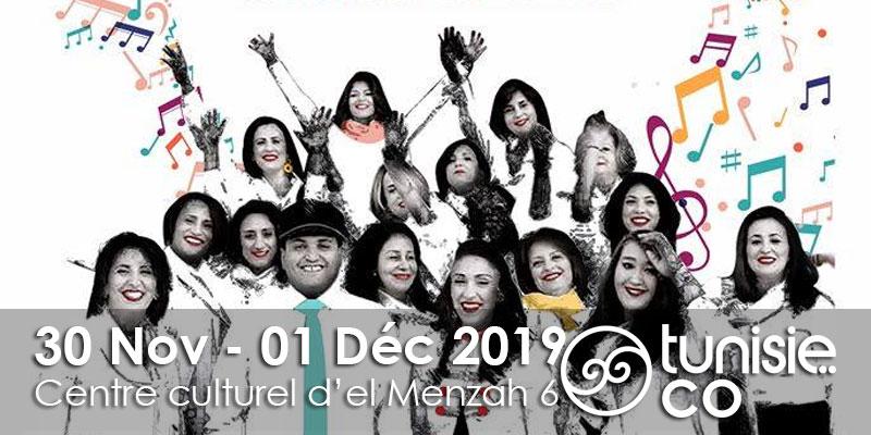 Gala d'adw'art du 30 Novembre au 1er Décembre