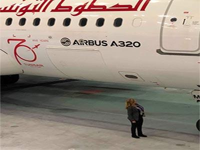 En photos: la livrée spéciale de Tunisair à l'occasion de son 70ème anniversaire