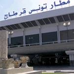 Vers l'accroissement de la capacité d'accueil de l'aéroport Tunis- Carthage à 10 millions de voyageurs