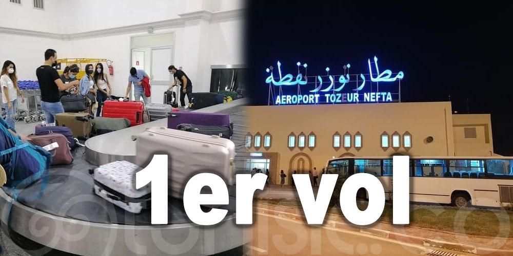 L'aéroport de Tozeur-Nefta a déjà accueilli son 1er vol