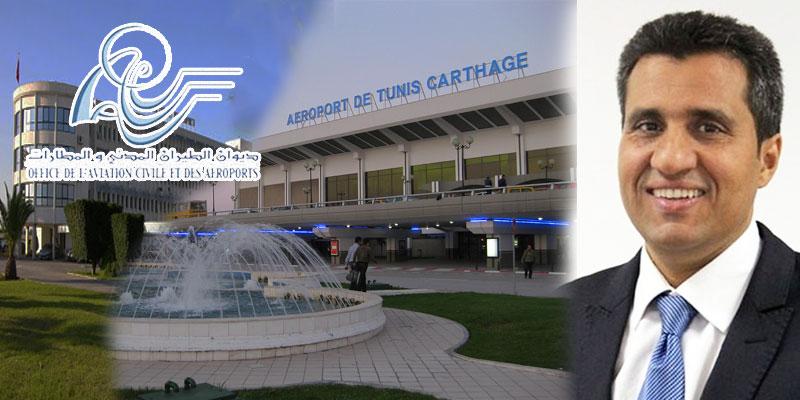 L'appel d'offres de l'extension de l'aéroport Tunis-Carthage sera lancé avant fin avril