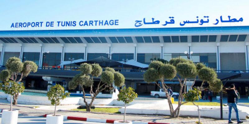 L'extension de l'aéroport Tunis Carthage débutera d'ici fin d'année