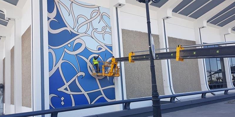 L'Aéroport de Tunis Carthage se pare d'une magnifique fresque murale