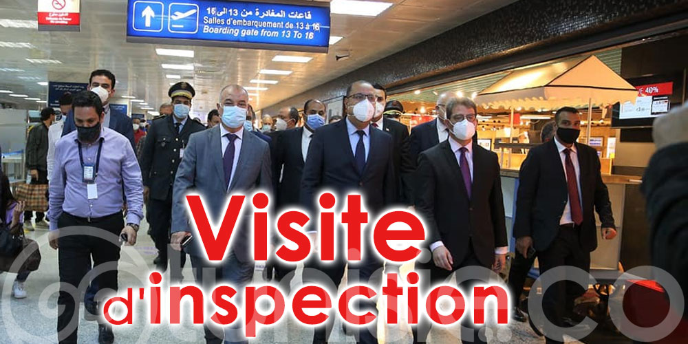 Visite d'inspection de Mechich à l'aéroport Tunis-Carthage