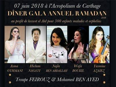 Dîner Gala ramadanesque de l'association AFREECAN le 07 juin, au profit de Keswet El Aïd
