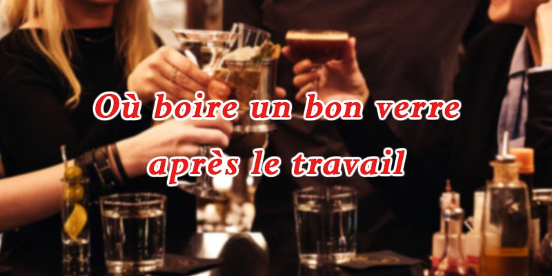 En photo : Où boire un bon verre après le travail sur le Grand Tunis