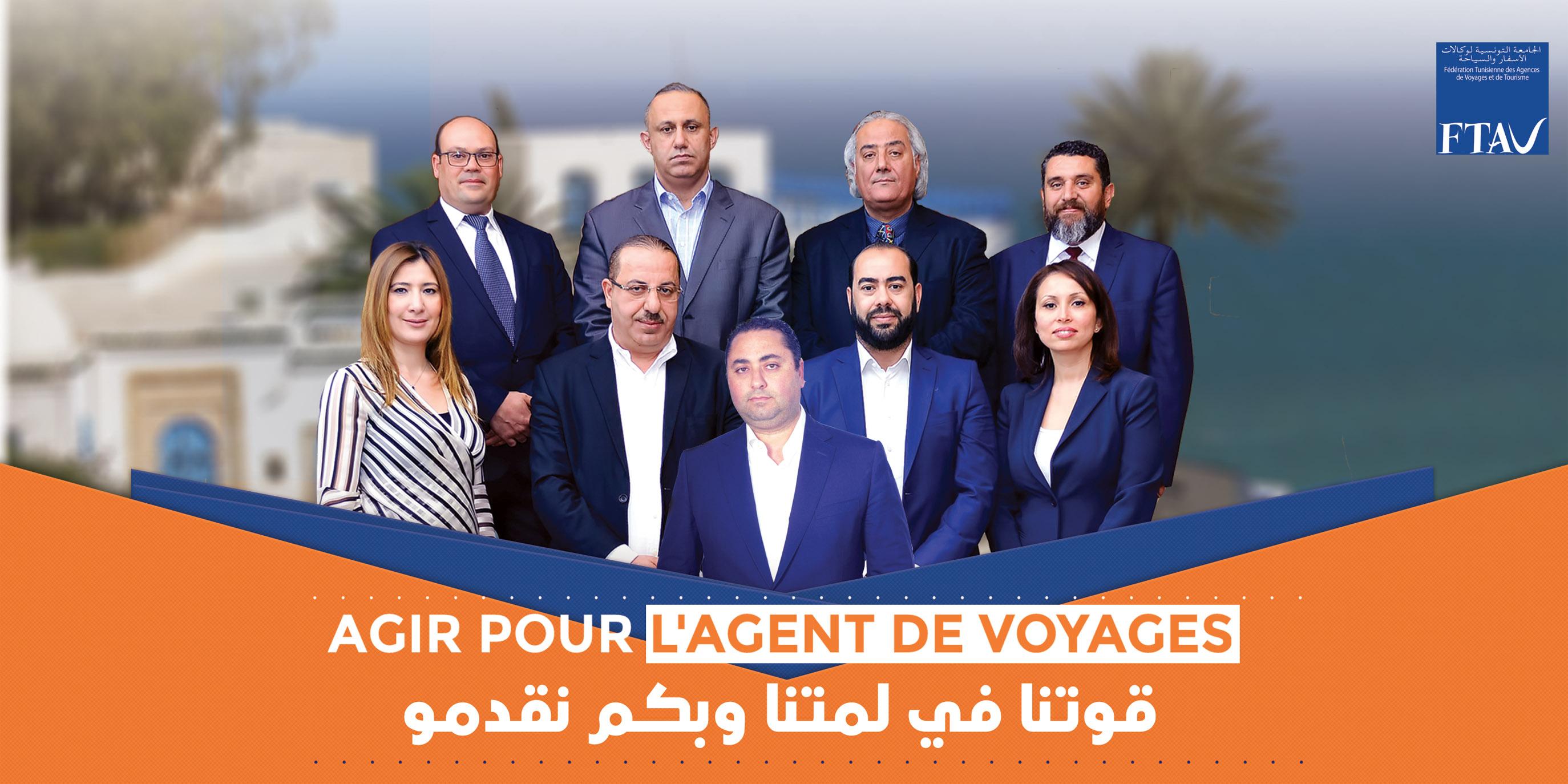 agents-030418-1.jpg