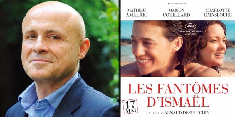 L'Agora fête le Festival de Cannes ce mercredi 17 Mai