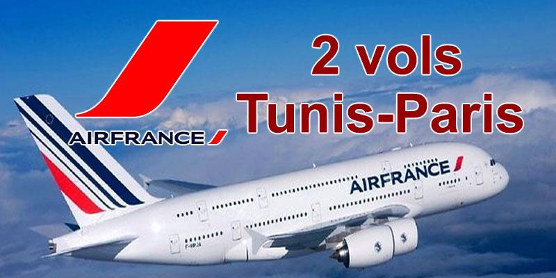 Air France: deux vols au départ de Tunis en ce weekend
