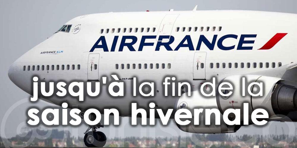 Air France prolonge la liaison saisonnière Orly - Djerba cet hiver