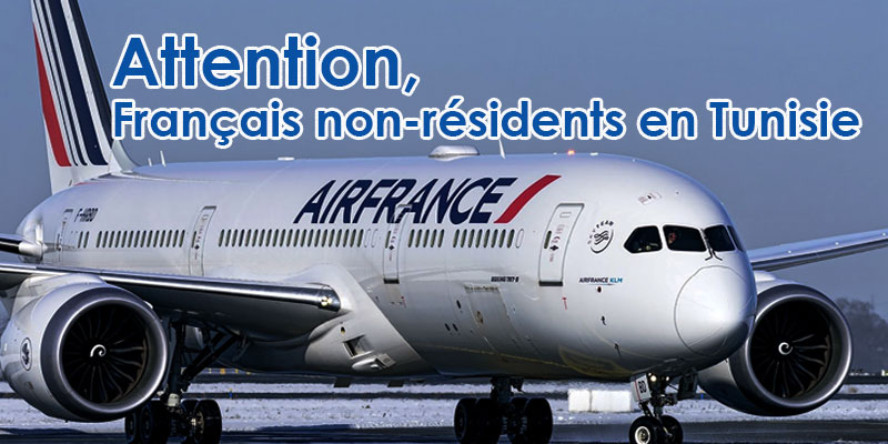 Air France, un vol de rapatriement Tunis-Paris le 10 avril