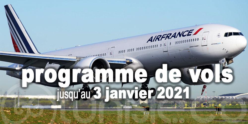 La Tunisie figure dans la liste mise à jour d'Air France