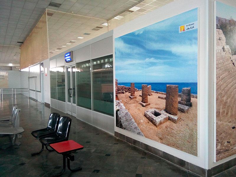 airport-011118-3.jpg