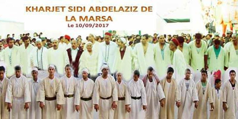 La Marsa aux rythmes de la Aissaouia pour la Kharja de Sidi Abdelaziz