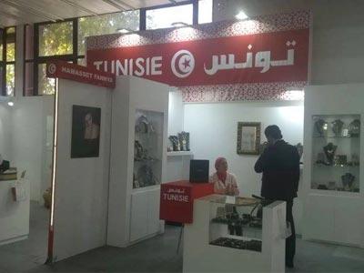 En photos : La Tunisie représentée par 15 entreprises à la Foire internationale d'Alger